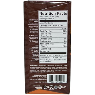 Endangered Species Chocolate, Dark Chocolate with Espresso Beans, 3 oz (85 g) - iHerb.com